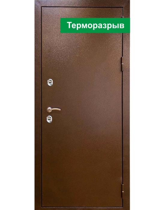 Кондор Терморазрыв